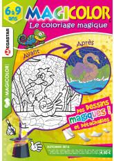 Le coloriage pour enfants leur permet d'apprendre à se concentrer